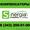 Линзовые  компенсаторы из наличия,  компенсаторы линзовые,  однолинзовый ПГВУ #106726