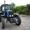 узкие диски проставки и шины для тракторов МТЗ #783679