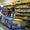 сдам в аренду  продовольственный магазин   #1326320