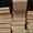 Доска обрезная (сосна) #1481729