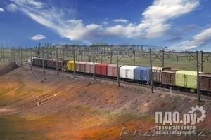 Микросфера. Смешанные перевозки из Казахстана в Европу - Изображение #5, Объявление #1627729