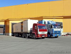 Микросфера. Смешанные перевозки из Казахстана в Европу - Изображение #2, Объявление #1627729