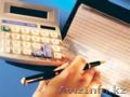 Ищу работу бухгалтер возможно совмещение