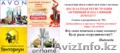 Avon - Faberlic Тенториум Oriflame