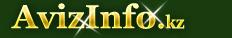 Ковры Мебель Парк. Интернет магазин: 100kovrov.kz в Рудный, продам, куплю, ковры в Рудный - 1537077, rudnyj.avizinfo.kz